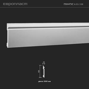 6.53.108 Плинтус напольный