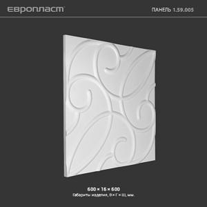 1.59.005 Декоративная панель
