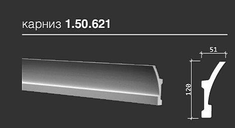 Карниз 1.50.621
