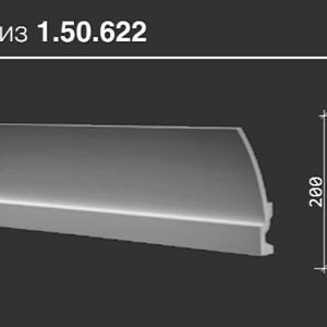 Карниз 1.50.622