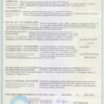Ser_Fire_page1_26012017_w800_71-150x150 Сертификаты