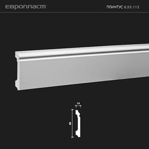 Напольный плинтус из термопластичного полиуретана 6.53.112